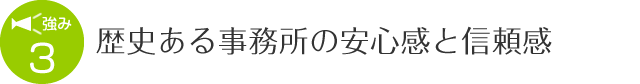 tsuyomi3